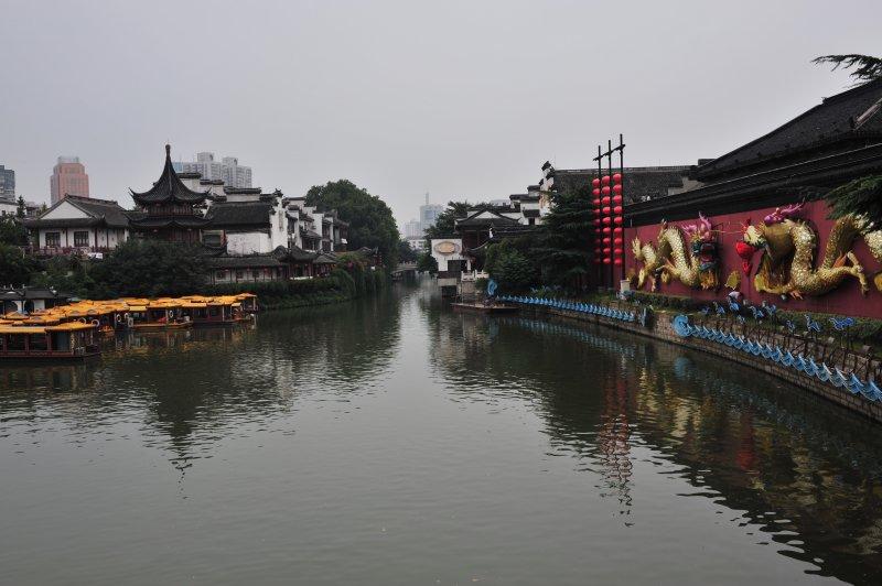 Downtown Nanjing
