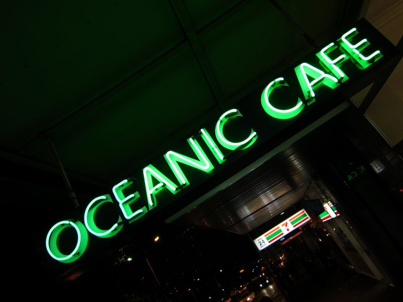 Oceanic Cafe