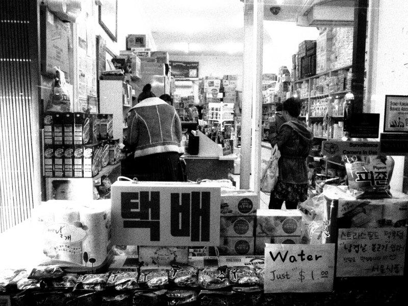 Pitt Street Store