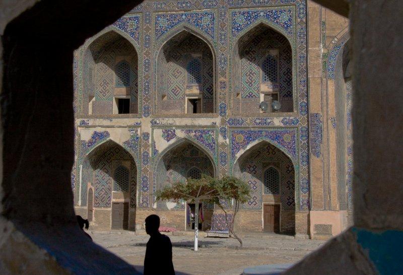 Samarcande Ouzbekistan