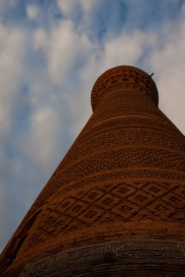 Kiva Ouzbekistan