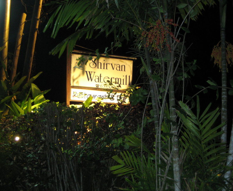 Entrance to Shirvan Watermill Restaurant