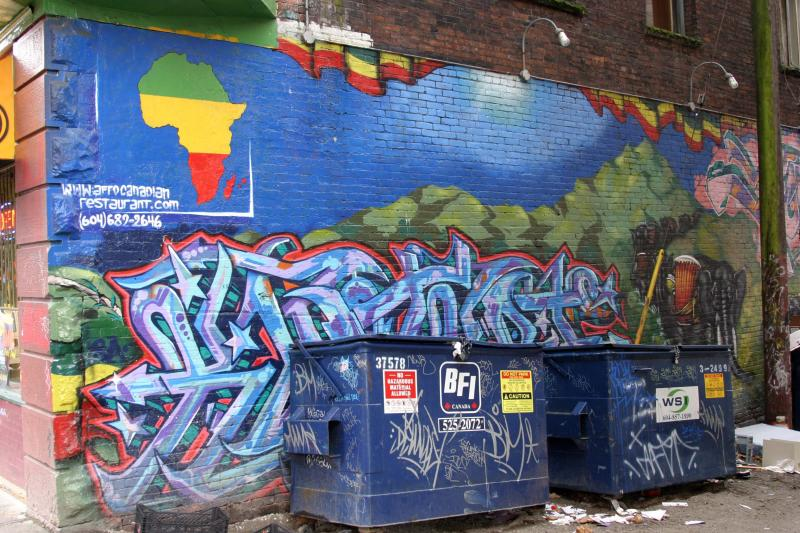 Lane - 322 Cambie Street