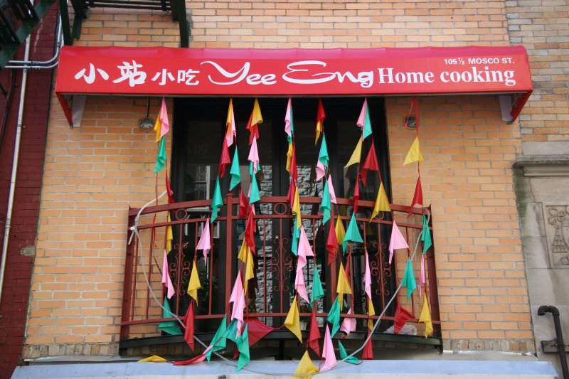 Yee Eng Home Cooking