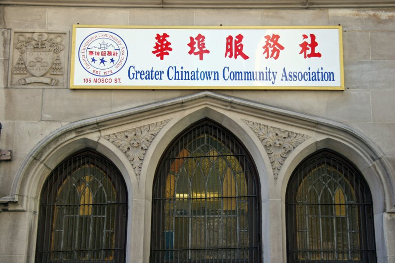 Greater Chinatown  Community Association