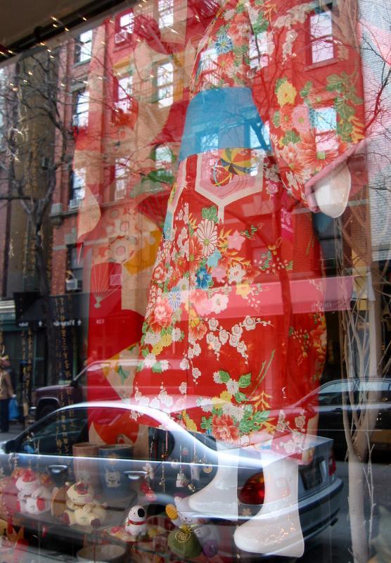 Kimono House Reflections