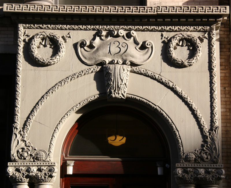 Door Arch & Mantle