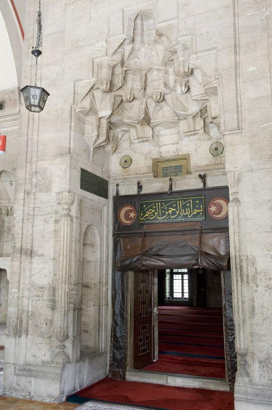 Istanbul june 2008 2517.jpg