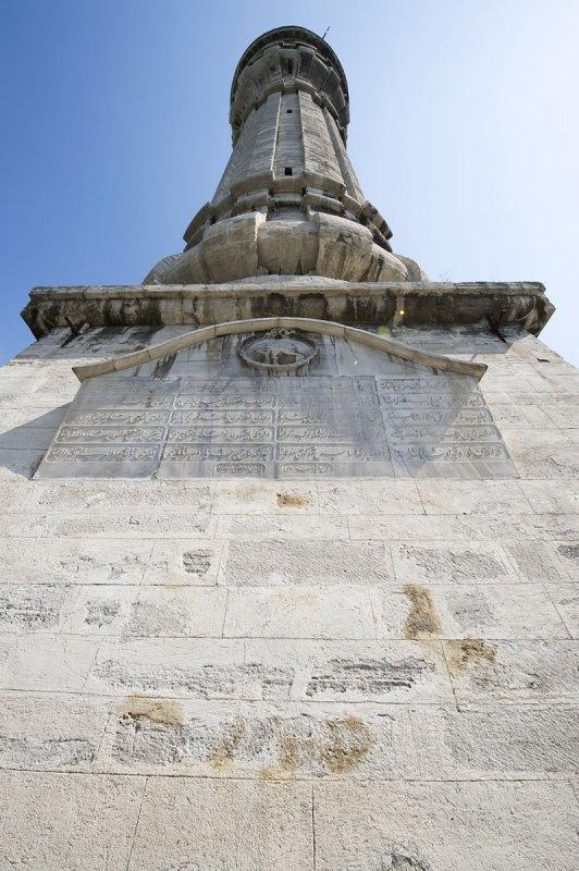Istanbul june 2008 1379.jpg