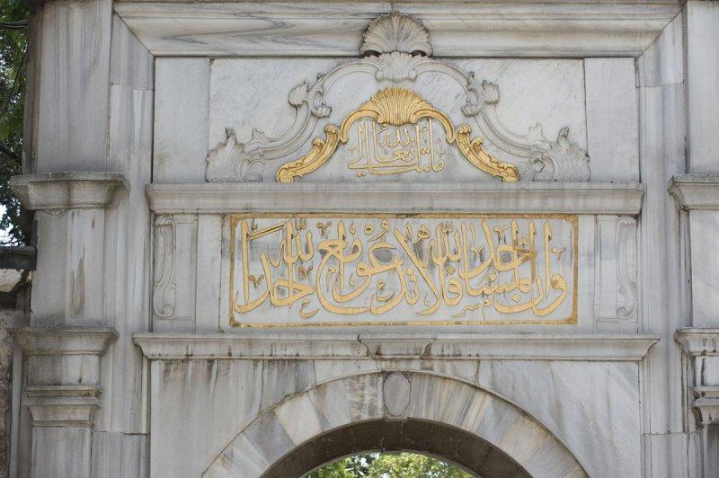 Istanbul june 2008 3181.jpg