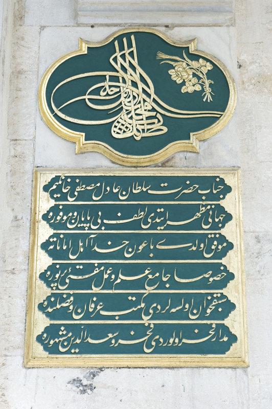 Istanbul june 2008 2605.jpg