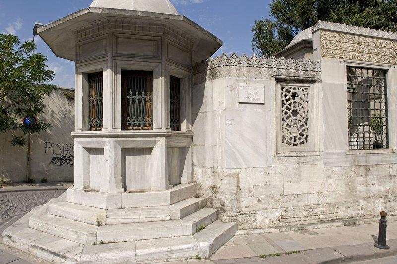 Istanbul june 2008 2930.jpg