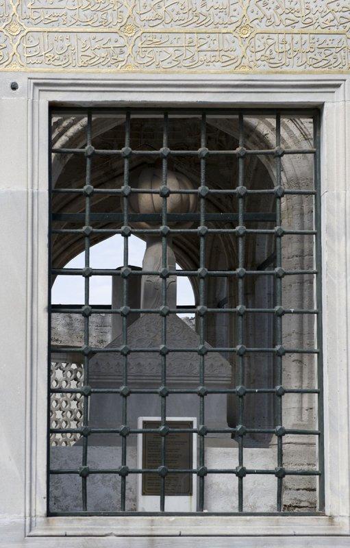 Istanbul june 2008 2933.jpg