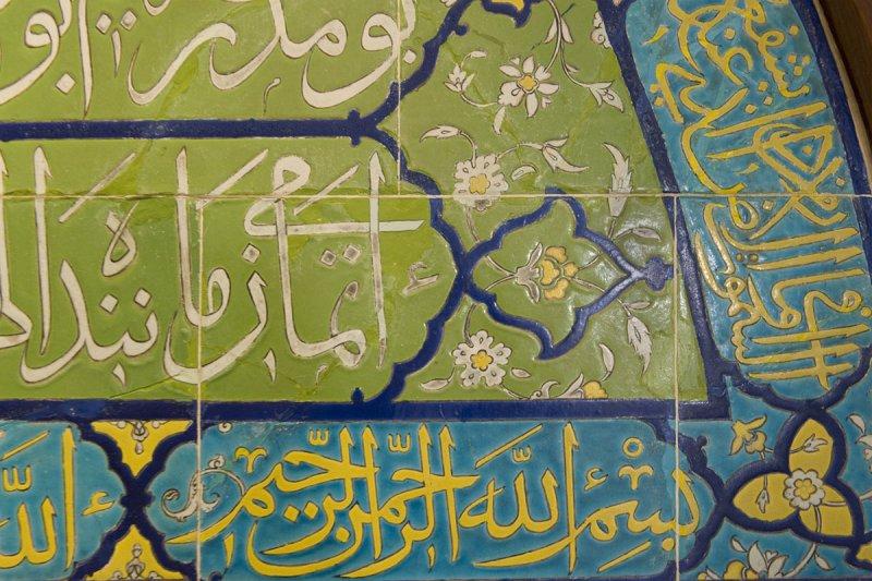 Istanbul june 2008 2797.jpg