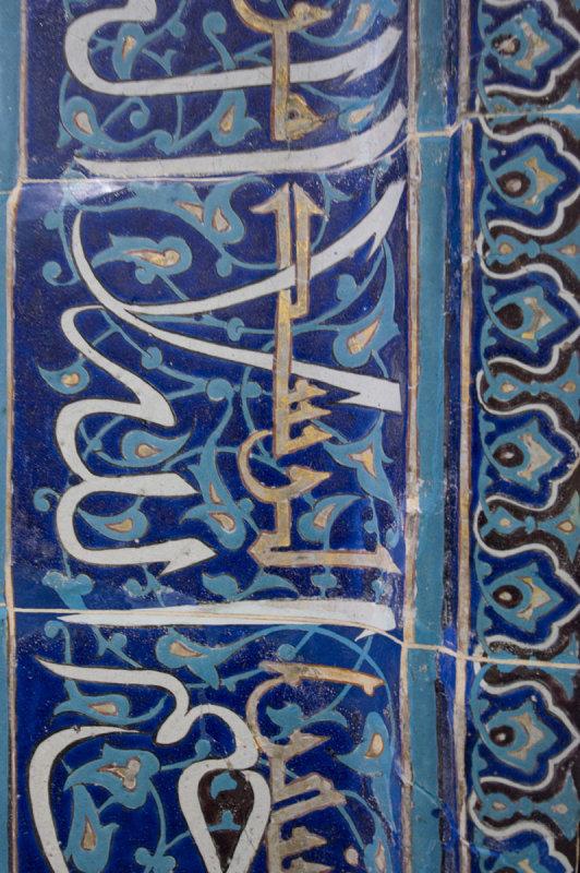 Istanbul june 2008 2807.jpg