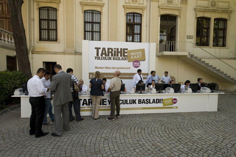 Istanbul june 2008 2808.jpg