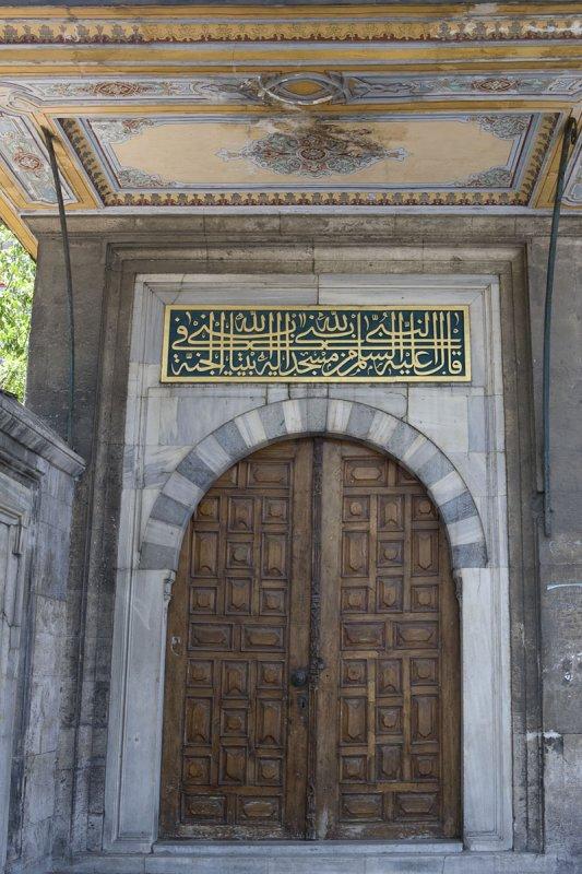 Istanbul june 2008 2869.jpg