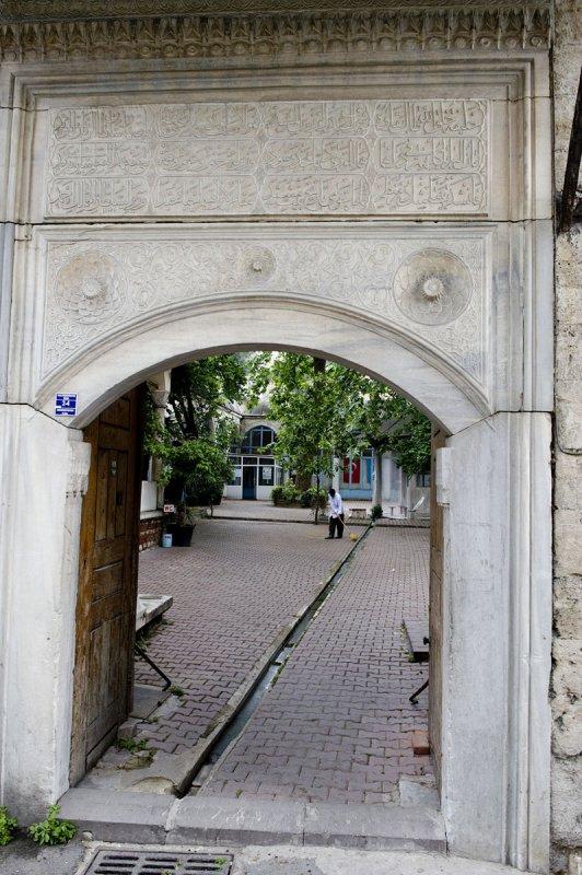 Istanbul june 2008 0868.jpg