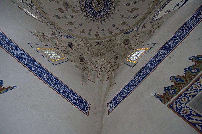 Istanbul june 2009 1139.jpg