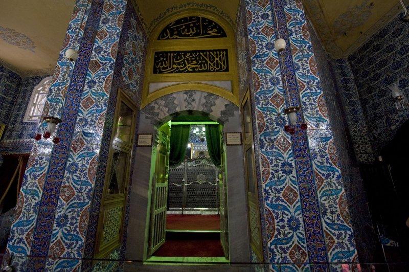 Istanbul june 2009 2426.jpg