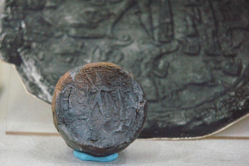 Şanlıurfa museum 3502.jpg