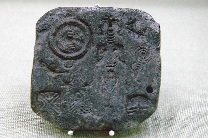 Şanlıurfa museum 3545