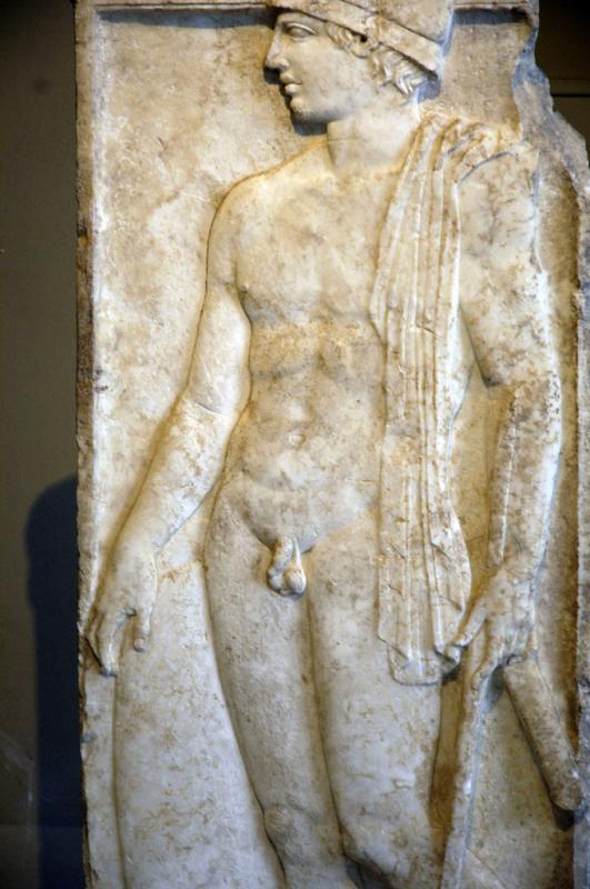 Istanbul Archaeological Museum 1157.jpg