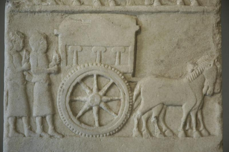 Anatolian-Persian Funerary stele 1147.jpg