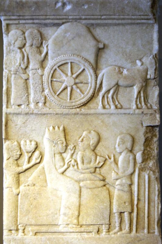 Anatolian-Persian Funerary stele 1149