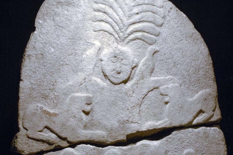 Istanbul Archaeoligical Museum 1815.jpg