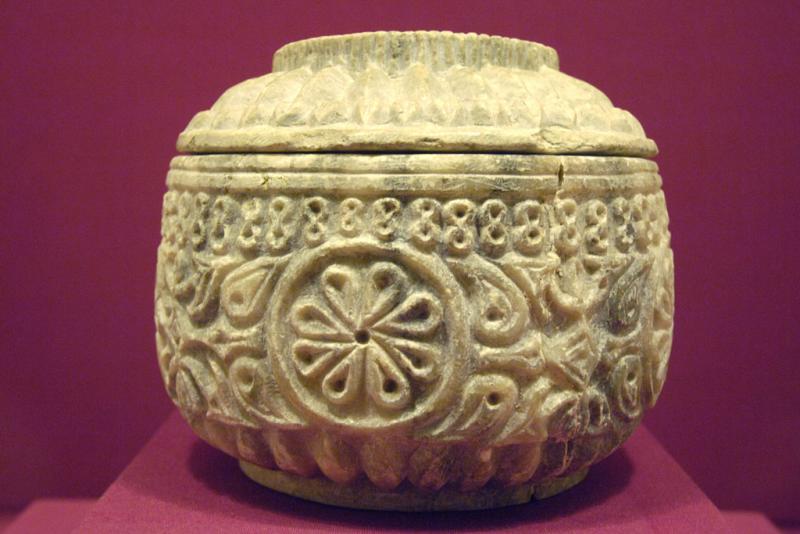 Turkish and Islamic Museum 0830.jpg