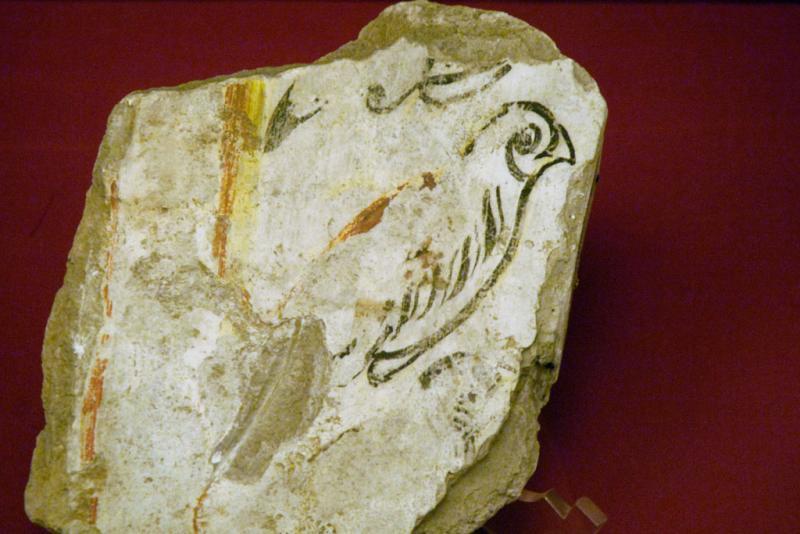 Turkish and Islamic Museum 0833.jpg
