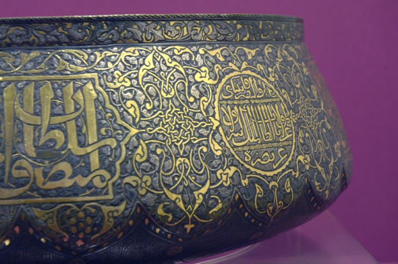 Turkish and Islamic Museum 0851.jpg