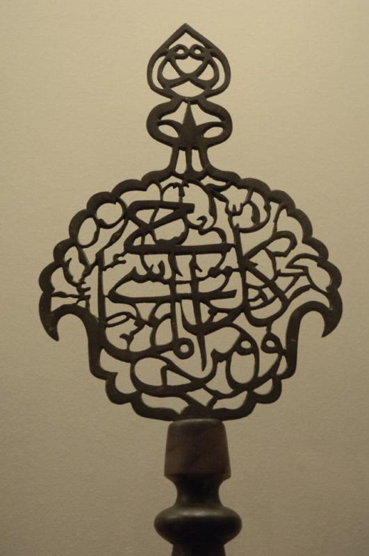Turkish and Islamic Museum 0867.jpg