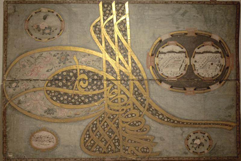 Turkish and Islamic Museum 0885.jpg
