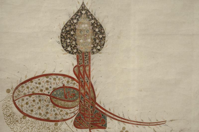Turkish and Islamic Museum 0891.jpg