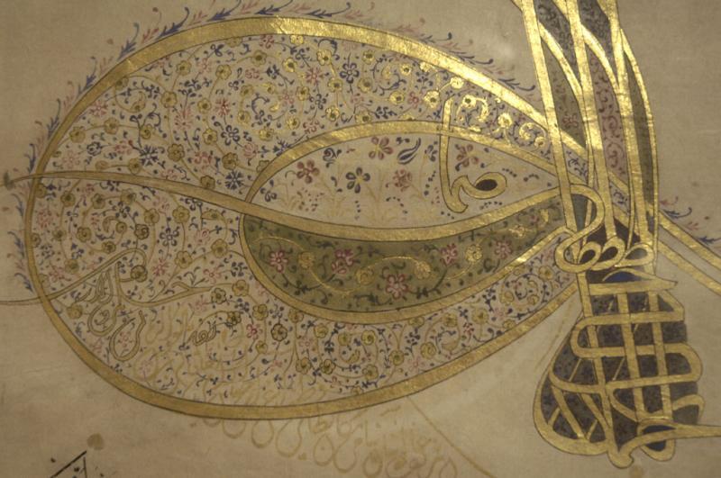 Turkish and Islamic Museum 0892.jpg