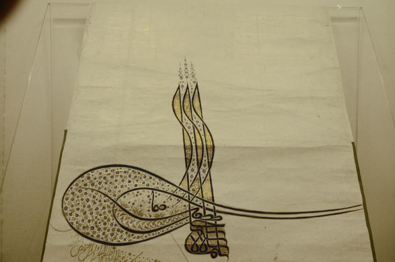 Turkish and Islamic Museum 0896.jpg