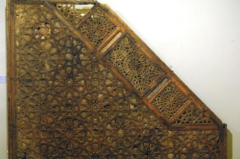 Turkish and Islamic Museum 0909.jpg