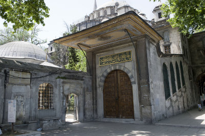 Istanbul june 2008 2870.jpg