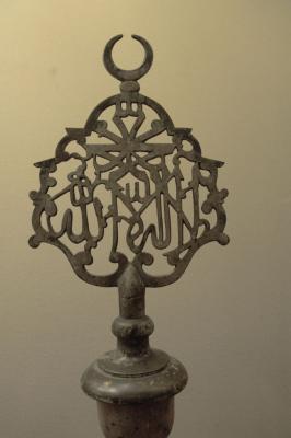 Turkish and Islamic Museum 0871.jpg