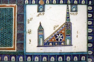 Turkish and Islamic Museum 0880.jpg