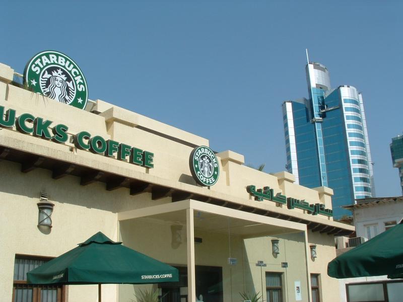 Starbucks Kuwait.jpg