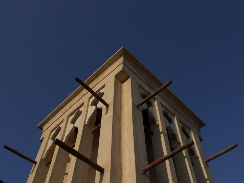 Wind Tower Bastikiyas Dubai.JPG