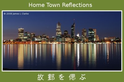 Home Town Reflections