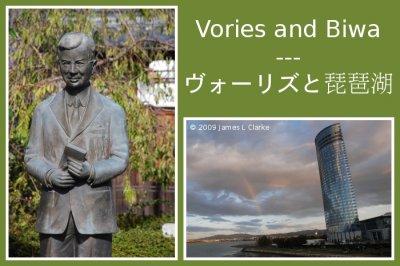 Vories and Biwa