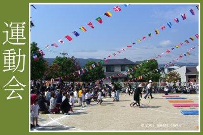 Sports Carnival