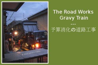 The Road Works Gravy Train