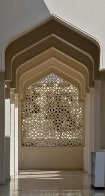 Ali Bin Abi Taleb Mosque