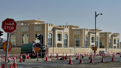 Tract housing in Jumeirah
